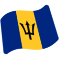 Barbados on Google Android 7.1