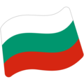 Bulgaria on Google Android 7.1