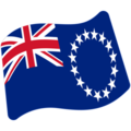 Cook Islands on Google Android 7.1