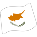 Cyprus on Google Android 7.1