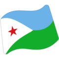 Djibouti on Google Android 7.1