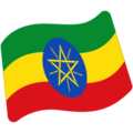 Ethiopia on Google Android 7.1