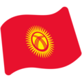 Kyrgyzstan on Google Android 7.1