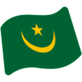 Mauritania on Google Android 7.1