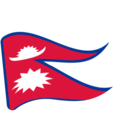 Nepal on Google Android 7.1