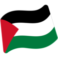 Palestinian Territories on Google Android 7.1