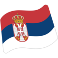 Serbia on Google Android 7.1