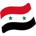 Syria on Google Android 7.1