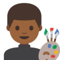 Man Artist: Medium-Dark Skin Tone on Google Android 7.1