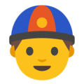 Man With Chinese Cap on Google Android 7.1