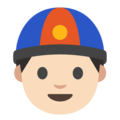 Man With Chinese Cap: Light Skin Tone on Google Android 7.1
