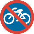 No Bicycles on Google Android 7.1