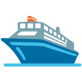 Passenger Ship on Google Android 7.1