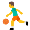 Person Bouncing Ball on Google Android 7.1