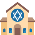Synagogue on Google Android 7.1