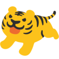 Tiger on Google Android 7.1