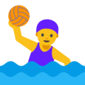 Woman Playing Water Polo on Google Android 7.1