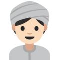 Woman Wearing Turban: Light Skin Tone on Google Android 7.1