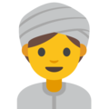 Woman Wearing Turban on Google Android 7.1