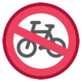 No Bicycles on HTC Sense 7