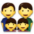 Family: Man, Man, Girl, Girl on LG G5