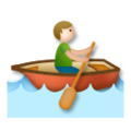 Person Rowing Boat: Medium-Light Skin Tone on LG G5