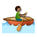 Person Rowing Boat: Medium-Dark Skin Tone on LG G5