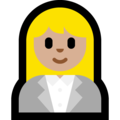 Woman Office Worker: Medium-Light Skin Tone on Microsoft Windows 10 Fall Creators Update