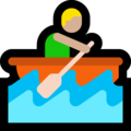 Man Rowing Boat: Medium-Light Skin Tone on Microsoft Windows 10 Fall Creators Update