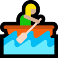 Woman Rowing Boat: Medium-Light Skin Tone on Microsoft Windows 10 Fall Creators Update