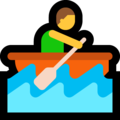 Man Rowing Boat on Microsoft Windows 10 April 2018 Update