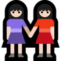 Two Women Holding Hands, Type-1-2 on Microsoft Windows 10 April 2018 Update