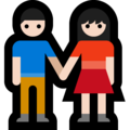 Man and Woman Holding Hands, Type-1-2 on Microsoft Windows 10 Creators Update