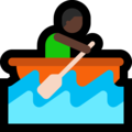 Man Rowing Boat: Dark Skin Tone on Microsoft Windows 10 Creators Update