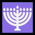 Menorah on Microsoft Windows 10 Creators Update