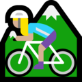 Woman Mountain Biking: Medium-Light Skin Tone on Microsoft Windows 10 Creators Update