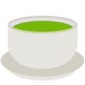 Teacup Without Handle on Mozilla Firefox OS 2.5