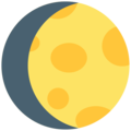 Waxing Gibbous Moon on Mozilla Firefox OS 2.5
