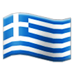 Greece on Samsung Experience 8.5 (Galaxy Note S8)
