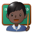 Man Teacher: Dark Skin Tone on Samsung Experience 8.5 (Galaxy Note S8)