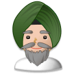Man Wearing Turban on Samsung Experience 8.5 (Galaxy Note S8)