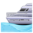 Passenger Ship on Samsung Galaxy S8 (April 2017)
