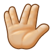 Vulcan Salute: Medium-Light Skin Tone on Samsung Galaxy S8 (April 2017)
