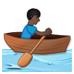 Person Rowing Boat: Dark Skin Tone on Samsung Experience 8.5 (Galaxy Note S8)