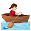 Woman Rowing Boat on Samsung Experience 8.5 (Galaxy Note S8)