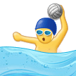 Man Playing Water Polo on Samsung Experience 9.0