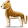 Tiger on Samsung Experience 9.0