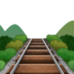 Railway Track on Samsung Experience 9.1