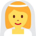 Bride With Veil on Twitter Twemoji 2.3