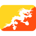 Bhutan on Twitter Twemoji 2.3